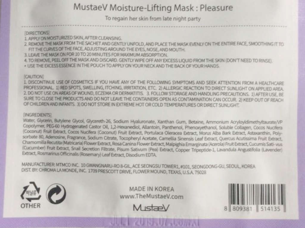 mustaevs_moisturelifting_pleasure_mask_beautyinfiveminutescom3